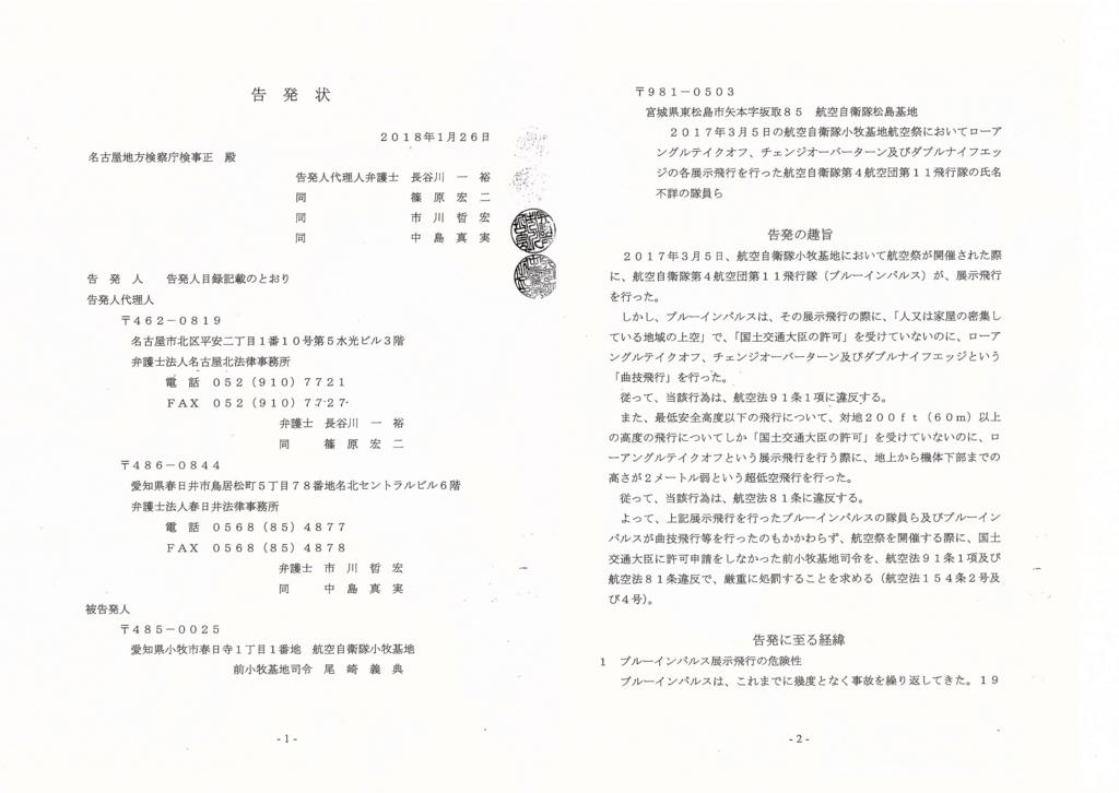 f:id:sumiyoikomaki:20180127152347j:plain
