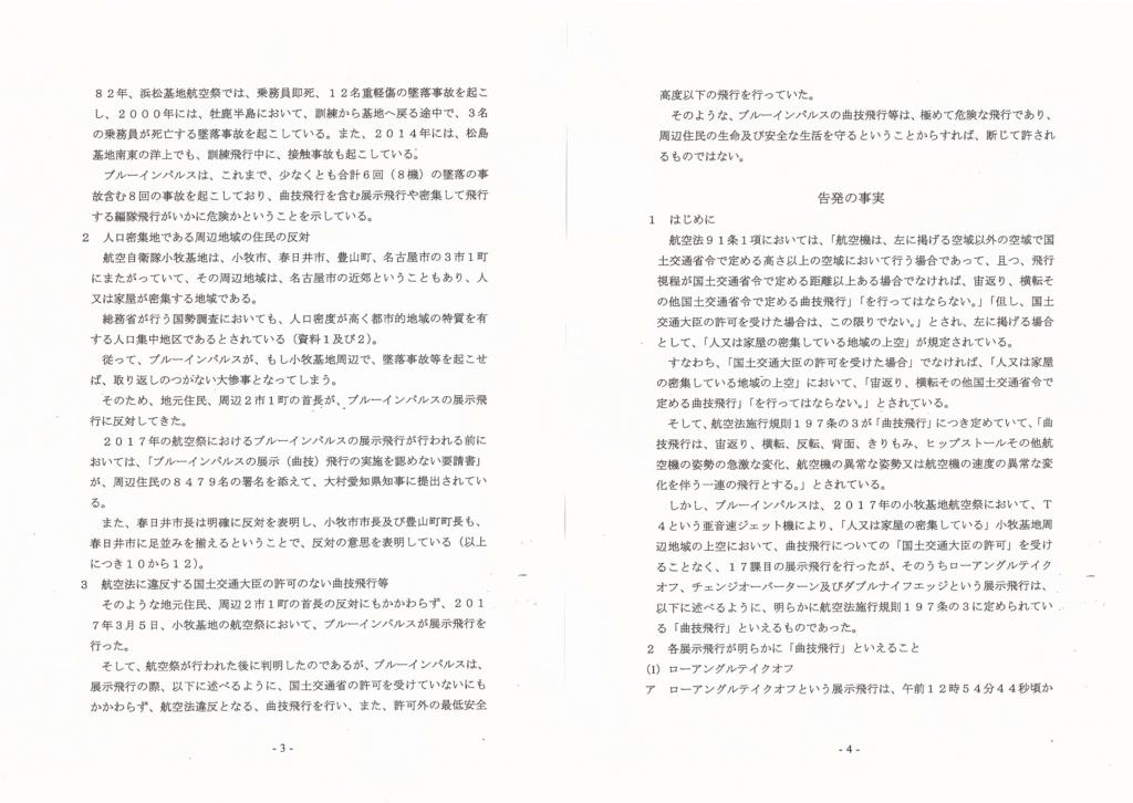 f:id:sumiyoikomaki:20180127152412j:plain