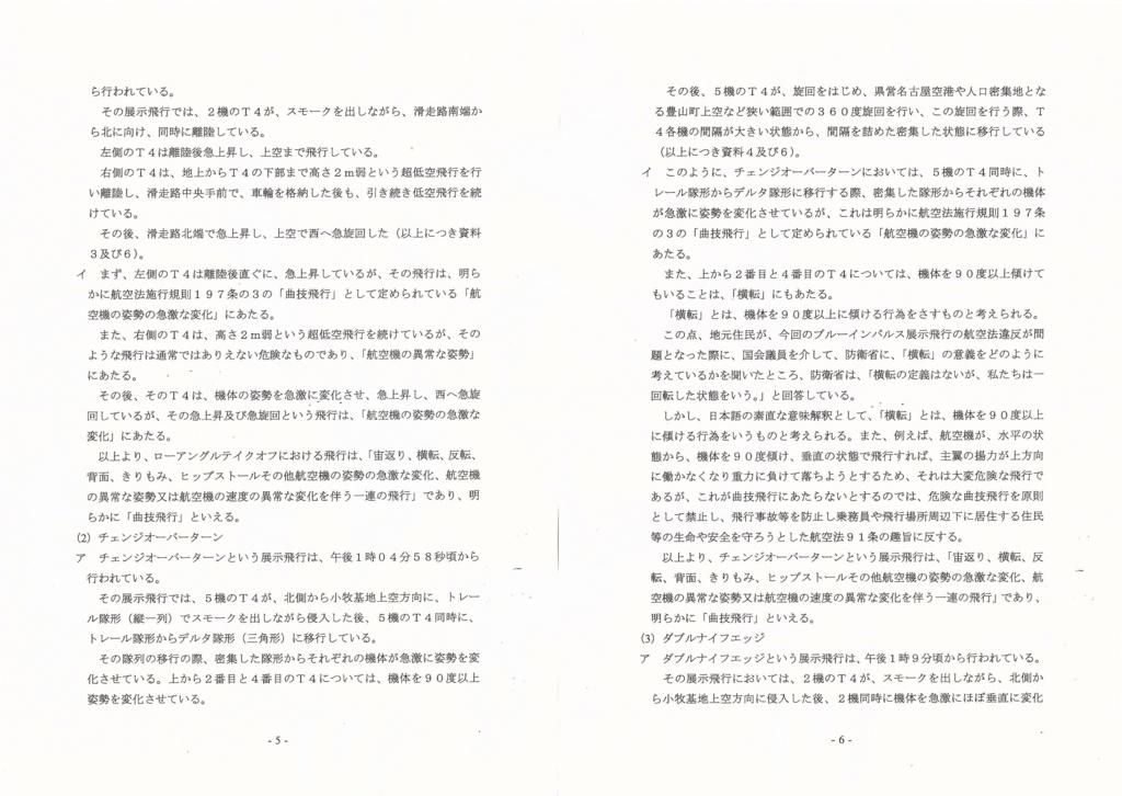 f:id:sumiyoikomaki:20180127152437j:plain