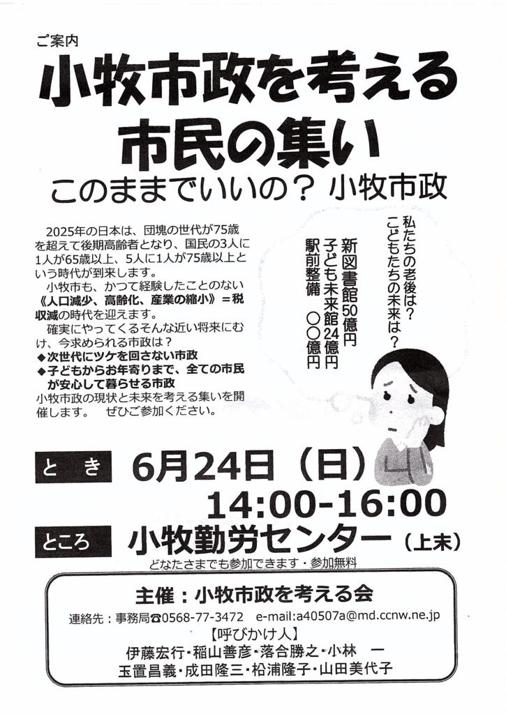 f:id:sumiyoikomaki:20180611105529j:plain