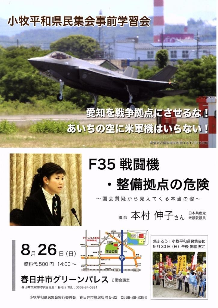 f:id:sumiyoikomaki:20180802112825j:plain