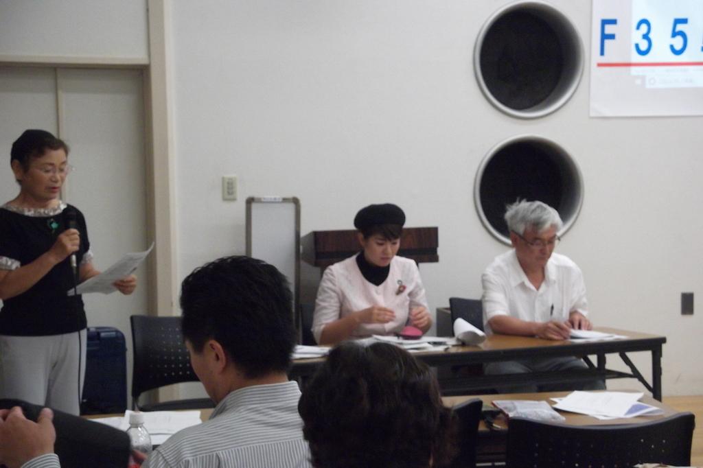 f:id:sumiyoikomaki:20180901173549j:plain