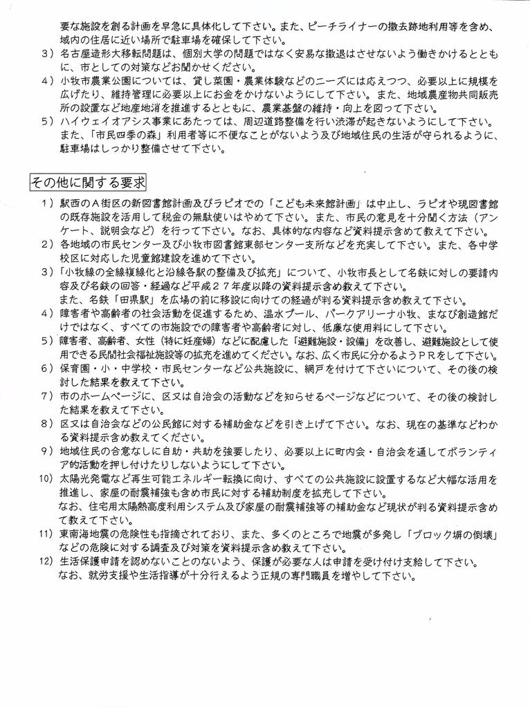 f:id:sumiyoikomaki:20181003160349j:plain