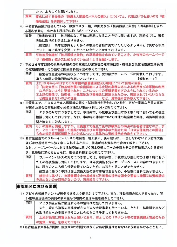 f:id:sumiyoikomaki:20181207101632j:plain