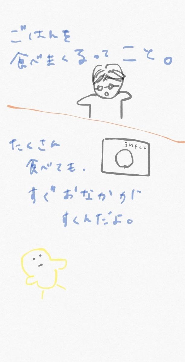 f:id:sumizoon:20190910210326j:plain