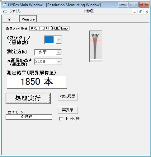 f:id:sumizoon:20210116154011p:plain