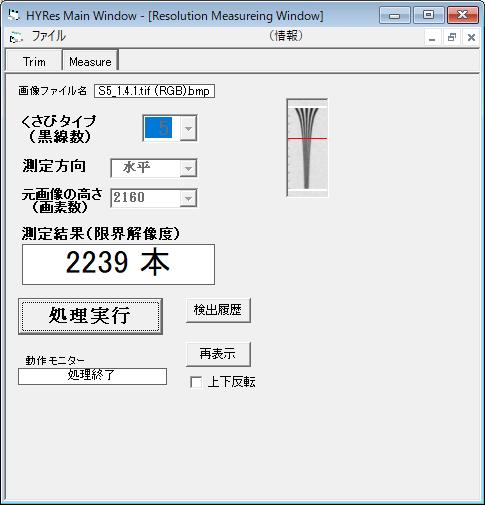 f:id:sumizoon:20210116154228p:plain