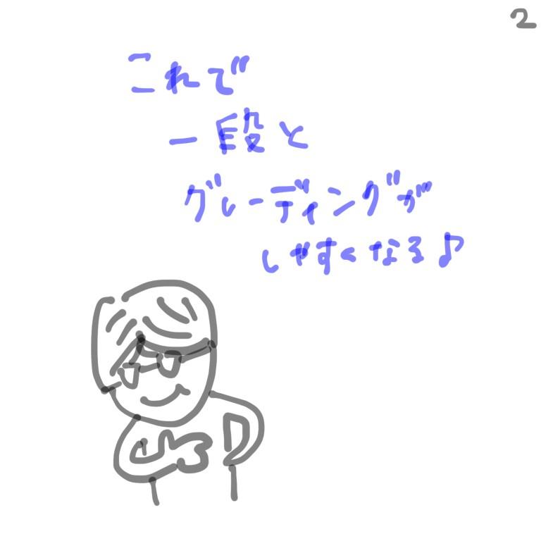 f:id:sumizoon:20210319230952j:plain