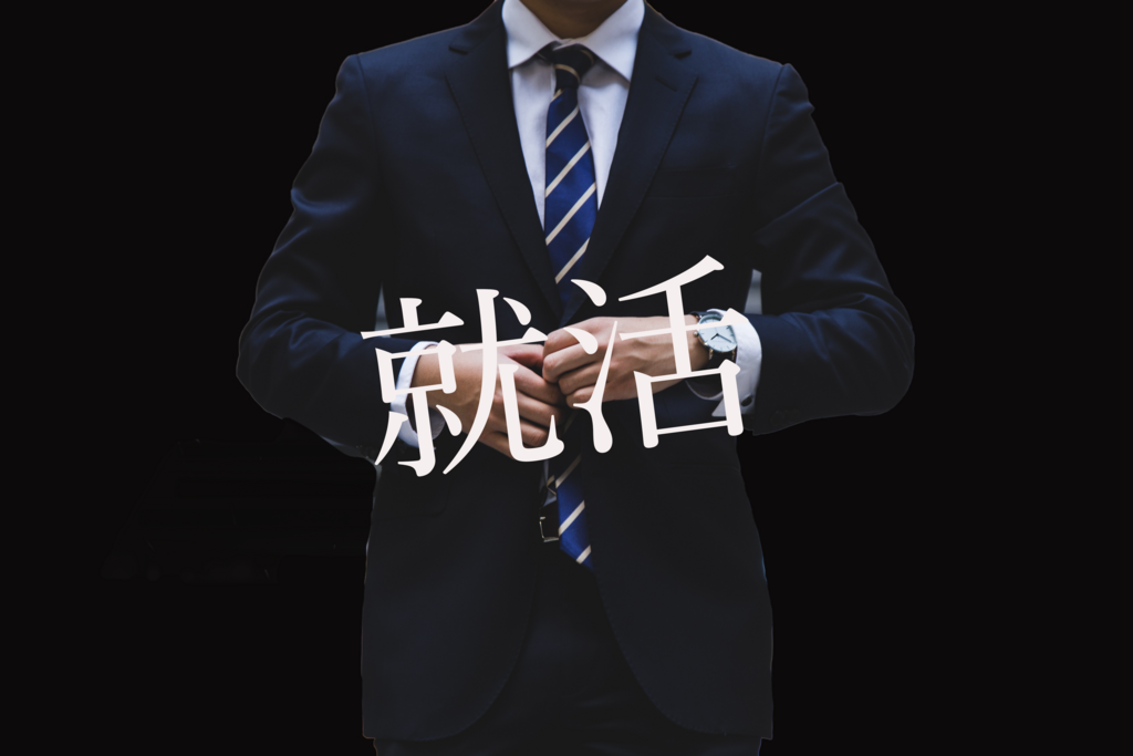 f:id:summer-8-18-akira:20180719090854p:plain