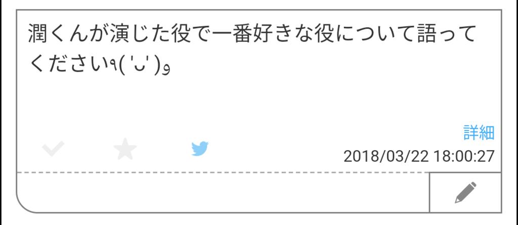 f:id:summer-j-time:20180829221820p:plain