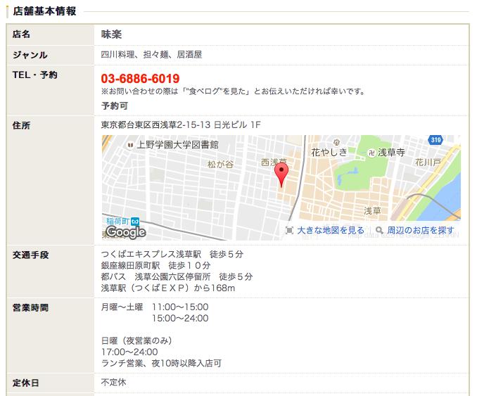 f:id:summer-jingu-stadium:20160821105105p:plain