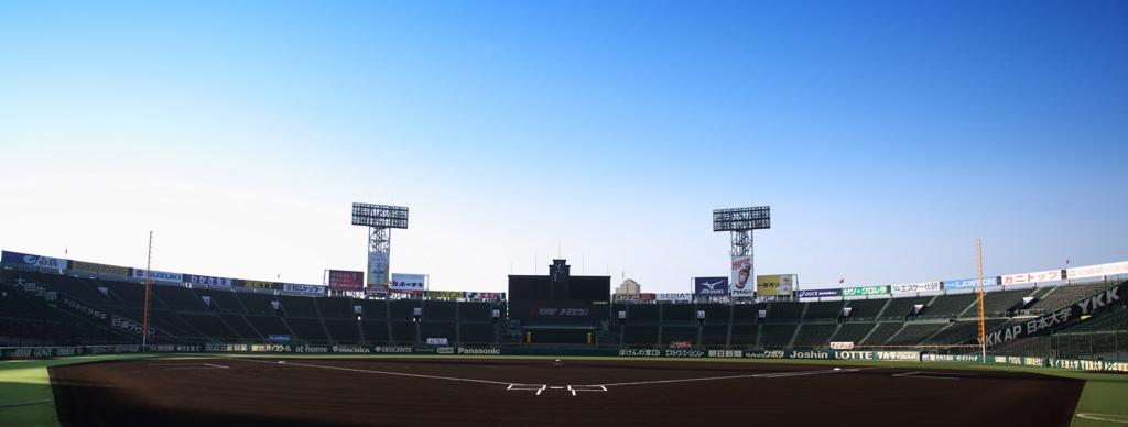 f:id:summer-jingu-stadium:20160926214105j:plain