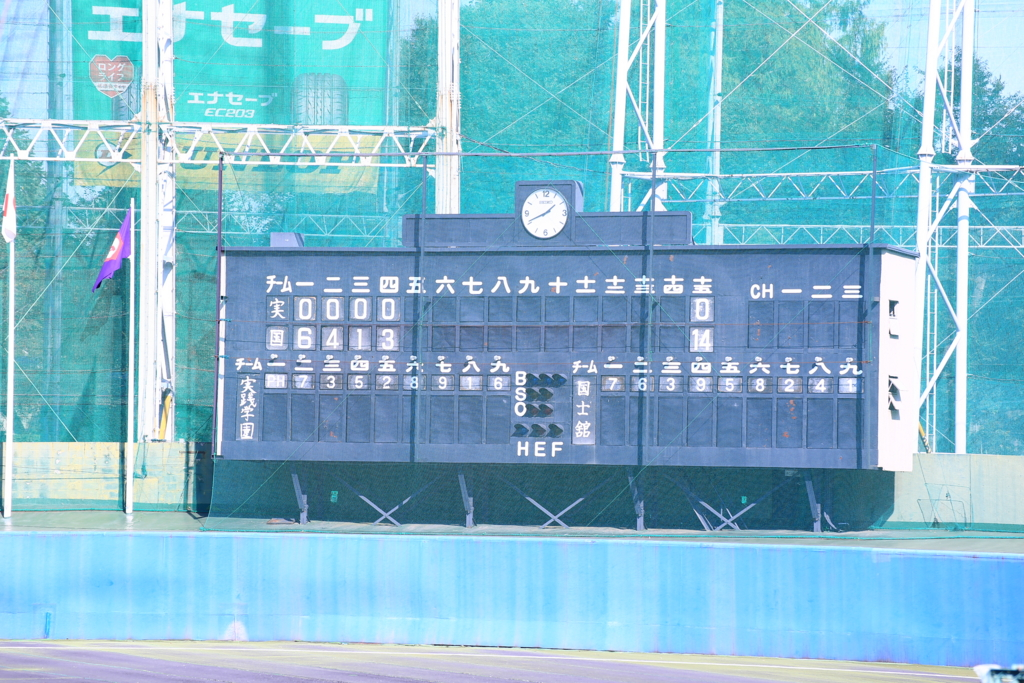 f:id:summer-jingu-stadium:20161015134351j:plain