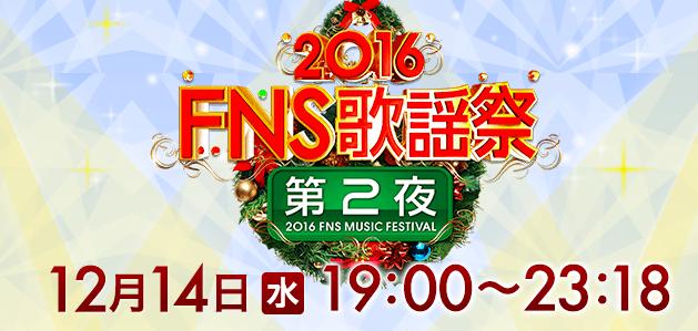 f:id:summer-jingu-stadium:20161214074412p:plain