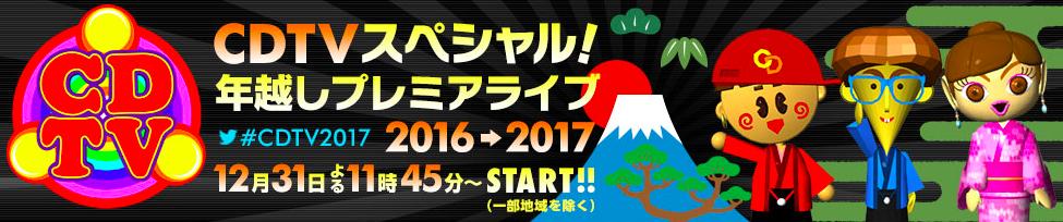 f:id:summer-jingu-stadium:20161224084306p:plain