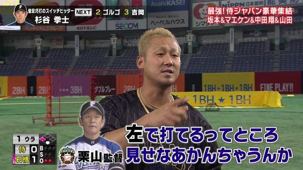 f:id:summer-jingu-stadium:20170103092831p:plain