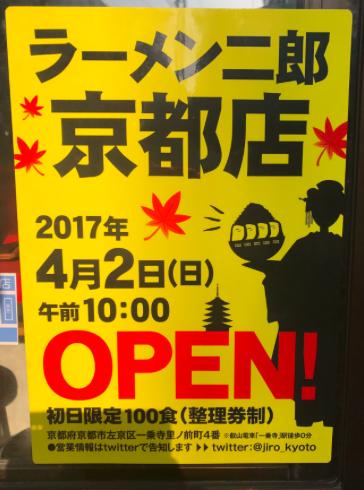 f:id:summer-jingu-stadium:20170403080433p:plain