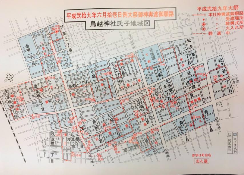 f:id:summer-jingu-stadium:20170610064809p:plain