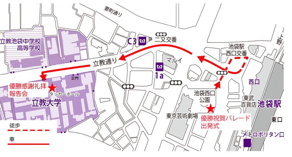f:id:summer-jingu-stadium:20170612183336p:plain