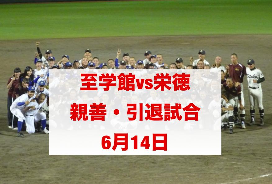 f:id:summer-jingu-stadium:20170615073218p:plain