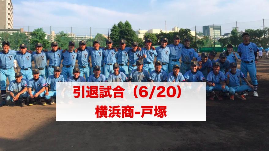 f:id:summer-jingu-stadium:20170619212418p:plain