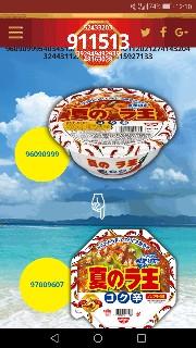 f:id:summer-jingu-stadium:20170621121849j:image