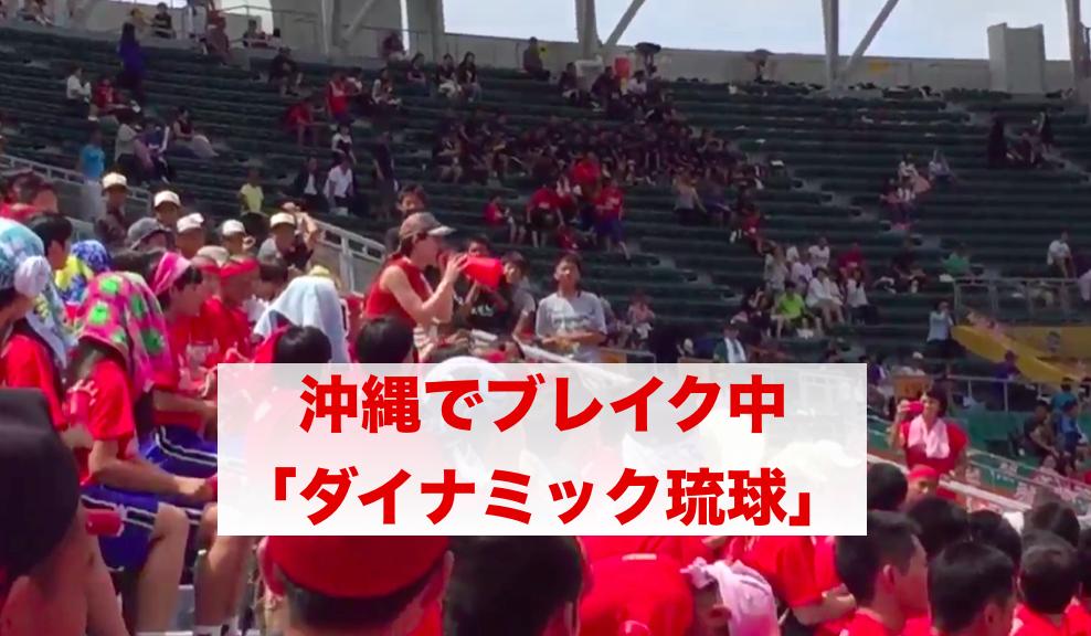 f:id:summer-jingu-stadium:20170624181416p:plain