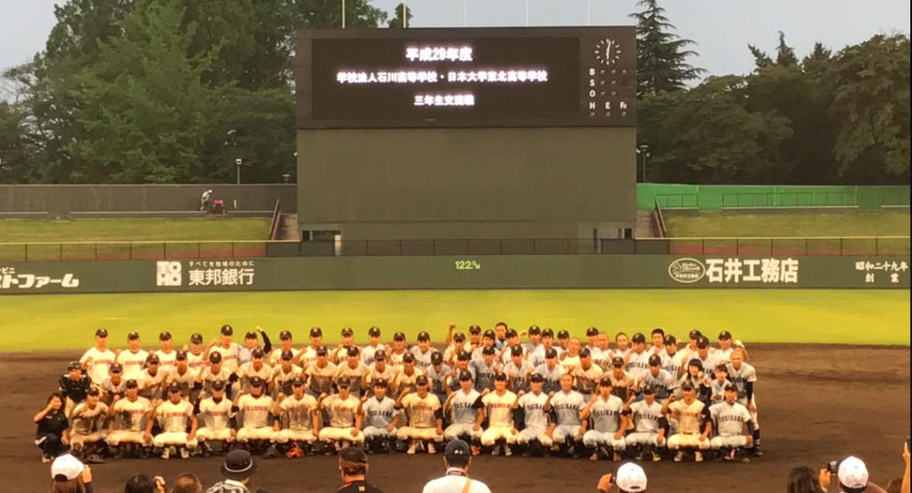 f:id:summer-jingu-stadium:20170625211203p:plain