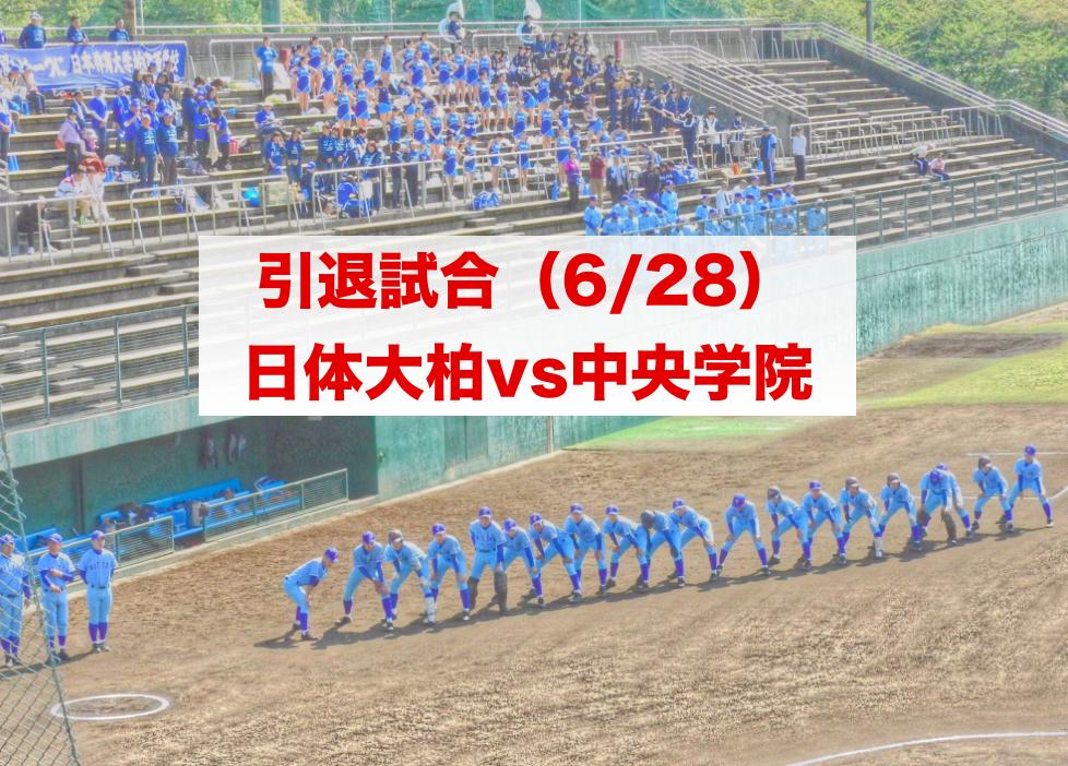 f:id:summer-jingu-stadium:20170626062030p:plain