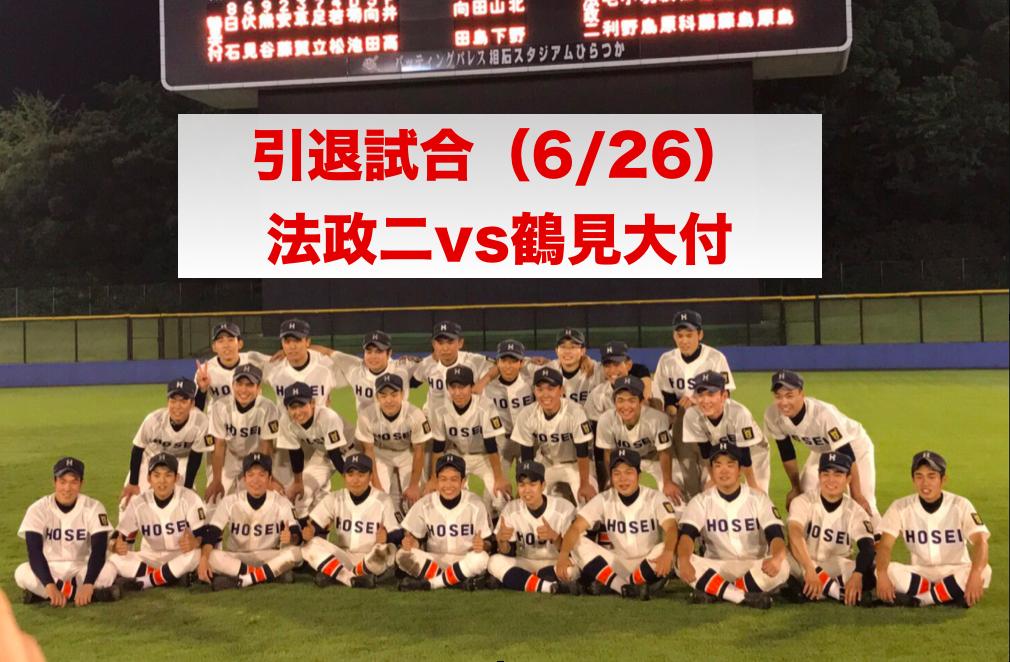 f:id:summer-jingu-stadium:20170627212654p:plain