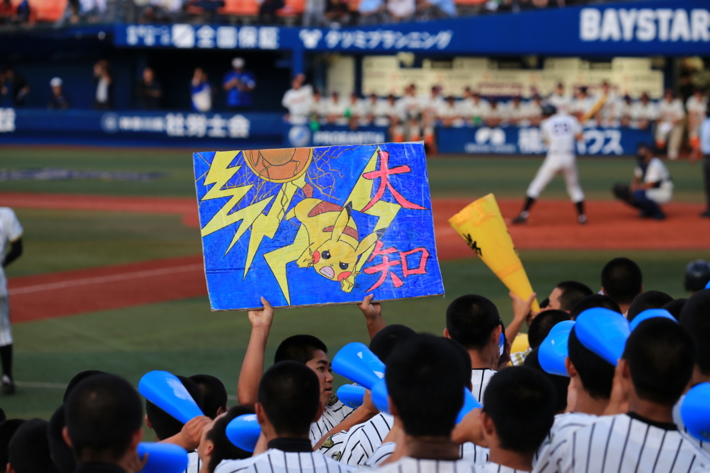f:id:summer-jingu-stadium:20170630211824j:plain
