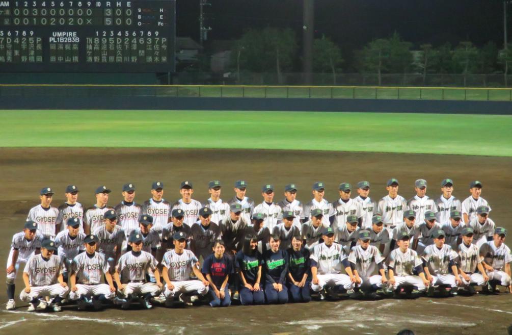 f:id:summer-jingu-stadium:20170701103315p:plain