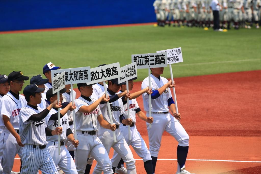 f:id:summer-jingu-stadium:20170708163824j:plain