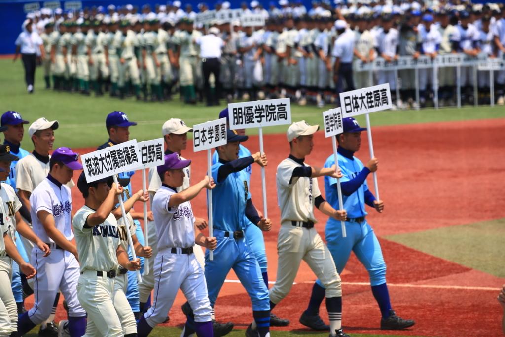 f:id:summer-jingu-stadium:20170708163914j:plain