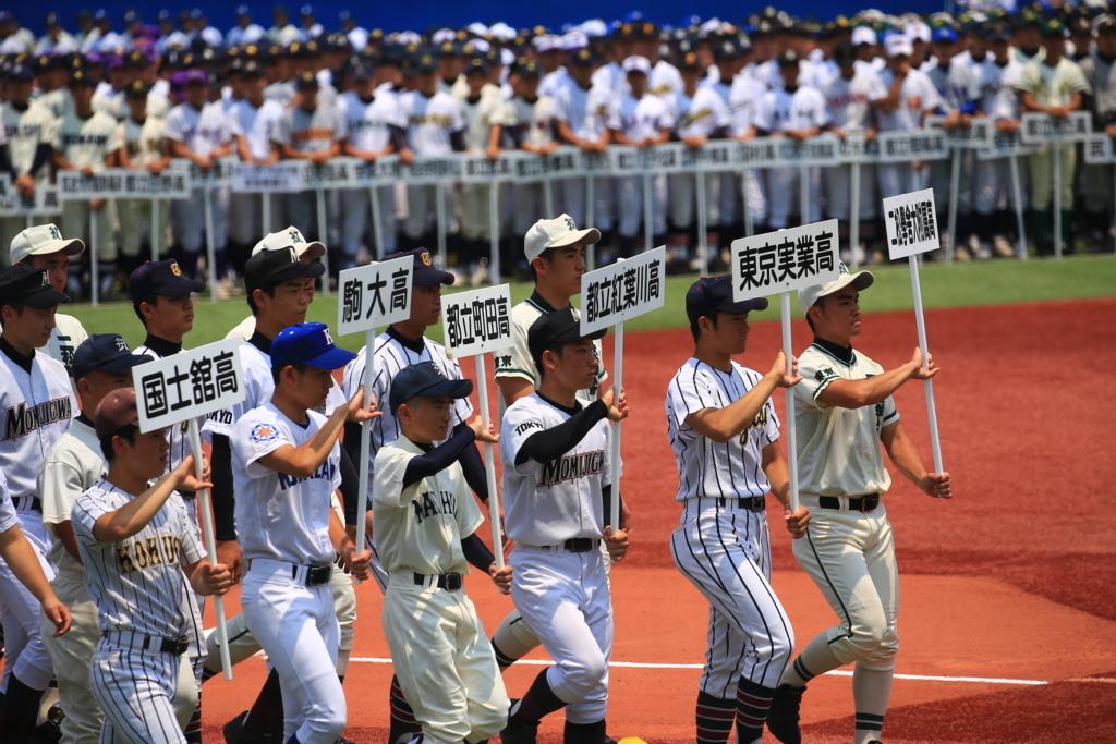 f:id:summer-jingu-stadium:20170708164125j:plain
