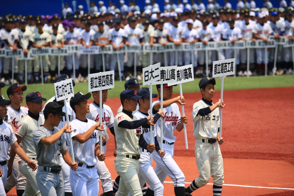 f:id:summer-jingu-stadium:20170708164210j:plain