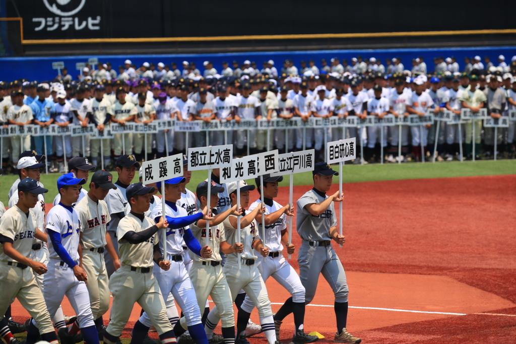 f:id:summer-jingu-stadium:20170708164321j:plain