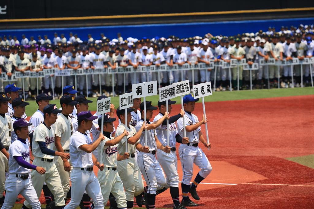 f:id:summer-jingu-stadium:20170708164333j:plain