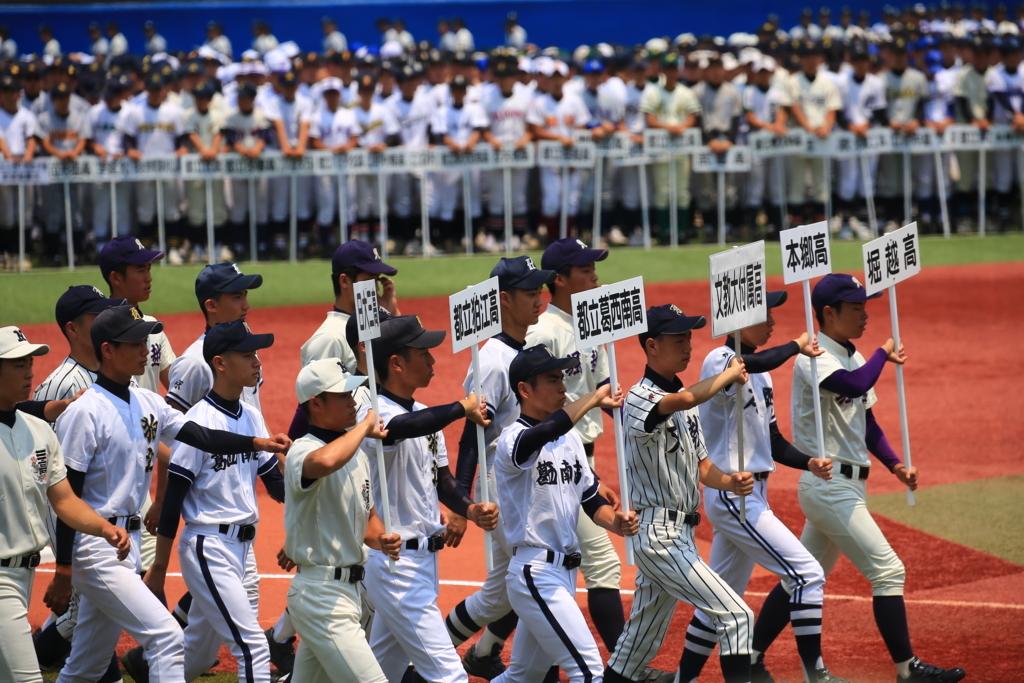 f:id:summer-jingu-stadium:20170708164523j:plain