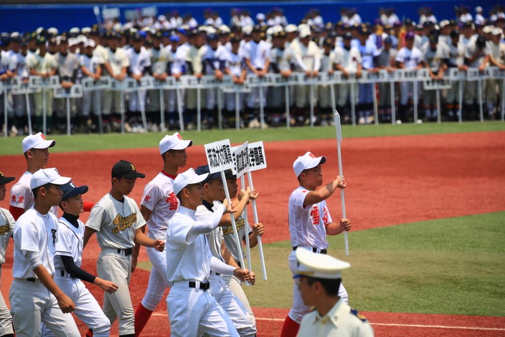 f:id:summer-jingu-stadium:20170708164557j:plain