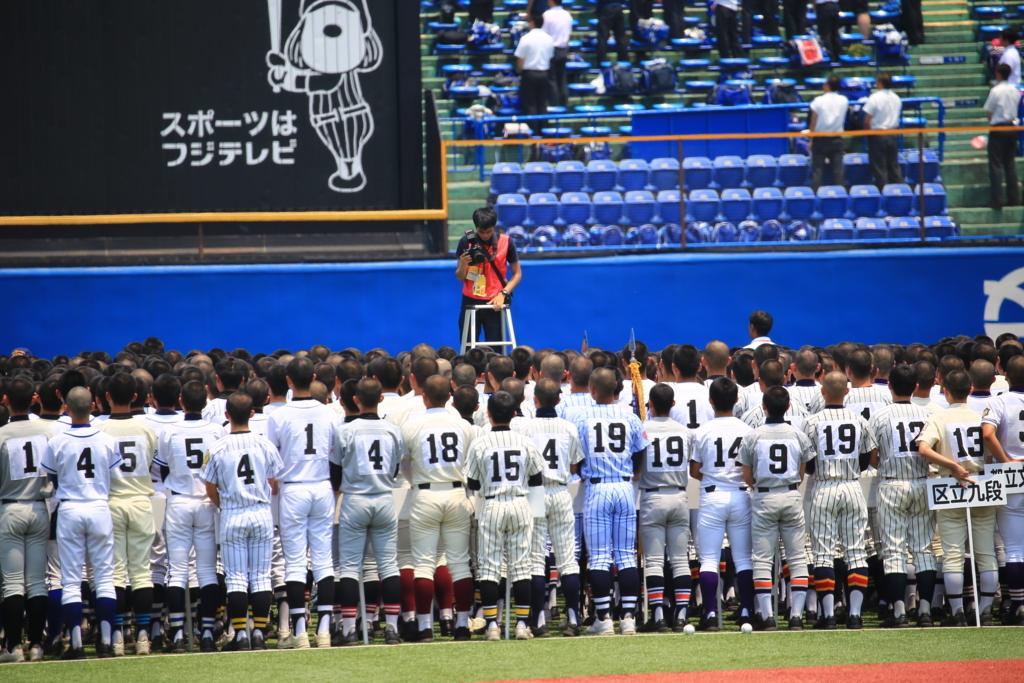 f:id:summer-jingu-stadium:20170708164741j:plain