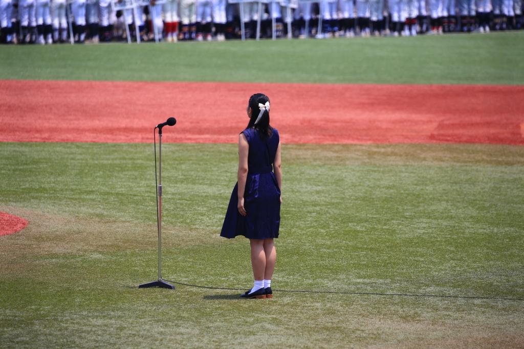 f:id:summer-jingu-stadium:20170708164803j:plain