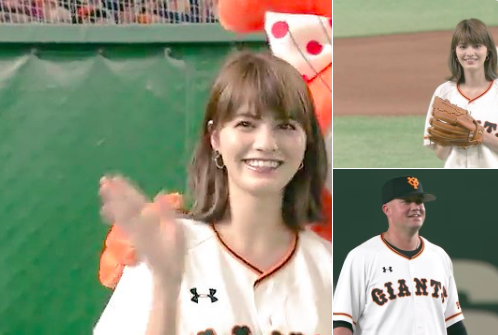 f:id:summer-jingu-stadium:20170712183920p:plain