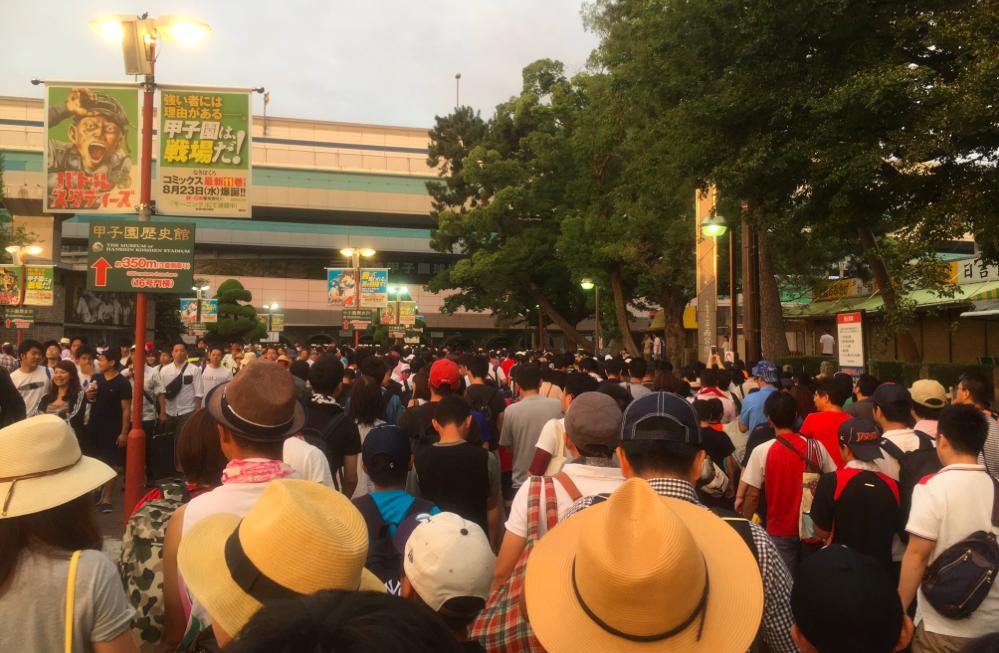 f:id:summer-jingu-stadium:20170817063557p:plain