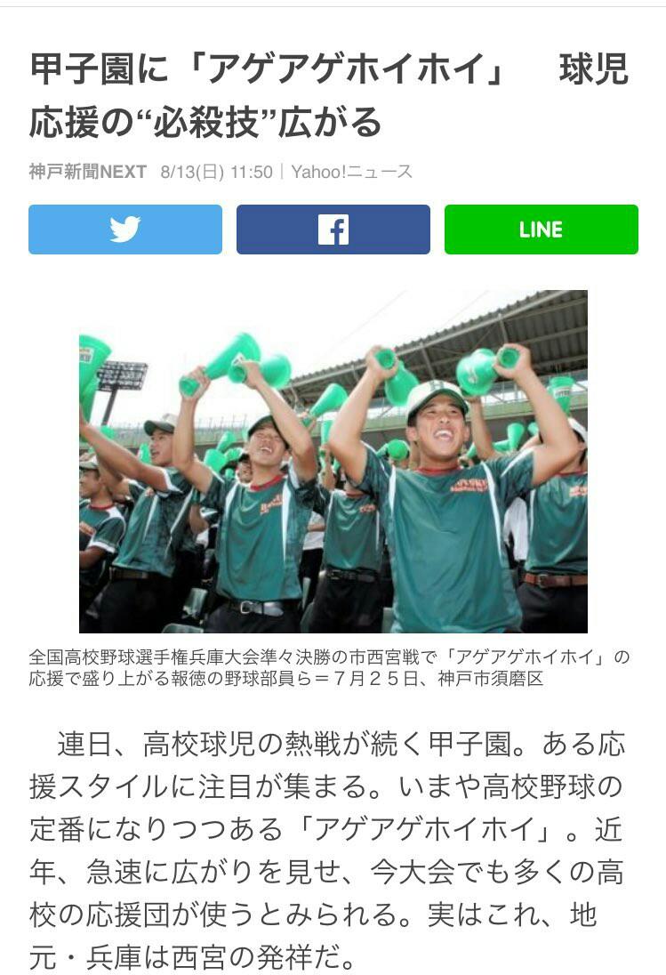 f:id:summer-jingu-stadium:20170823100335j:image