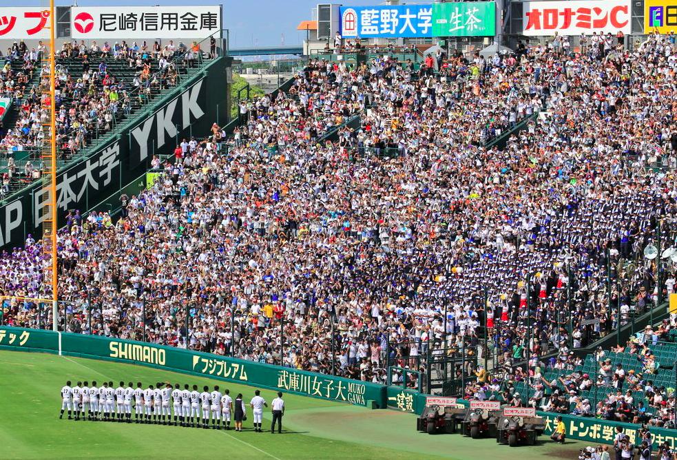 f:id:summer-jingu-stadium:20170830121810p:plain
