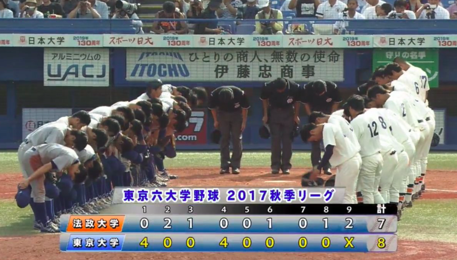f:id:summer-jingu-stadium:20171008142450p:plain