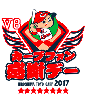 f:id:summer-jingu-stadium:20171123111243p:plain