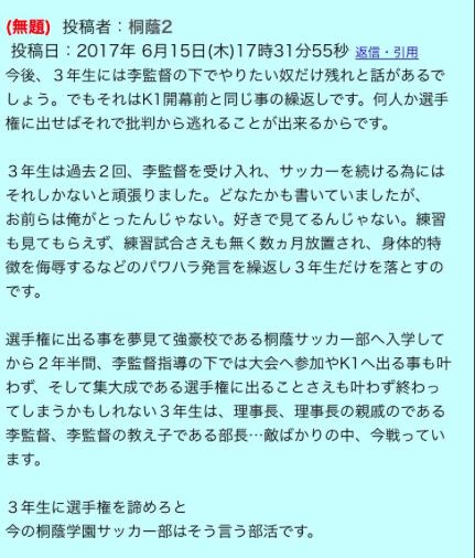 f:id:summer-jingu-stadium:20171201100223p:plain