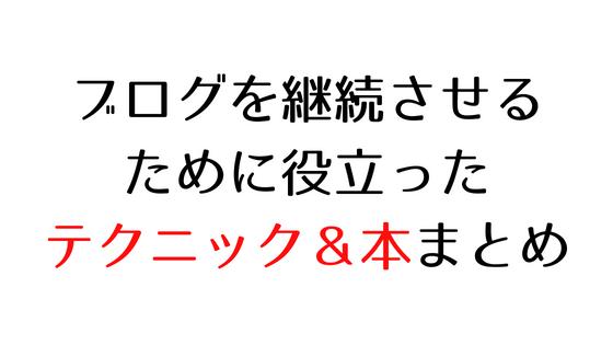 f:id:summer39191628:20180826150816p:plain